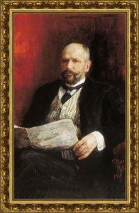 Портрет столыпина 4000 00 руб портрет